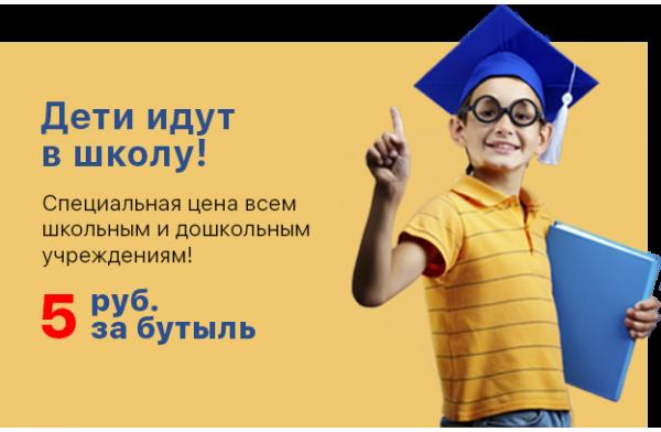 Дети идут в школу!